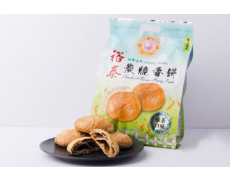 Yee Thye Charboil Heong Peah (Kosong Green Tea) 裕泰炭烧绿茶香饼皮 x8