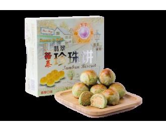Yee Thye Tambun Biscuit (Pandan) 裕泰淡汶饼(香草)x28