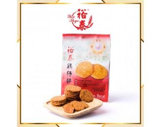 Yee Thye Chicken Biscuit (Chilli) 裕泰鸡仔饼 (辣味)50G