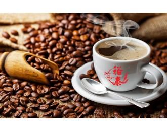 Yee Thye Charcoal Roasted White Coffee Bean 裕泰炭烧白咖啡豆 600G