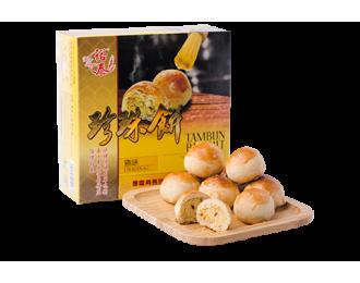 Yee Thye Tambun Biscuit (Original) 裕泰淡汶饼(原味)x28