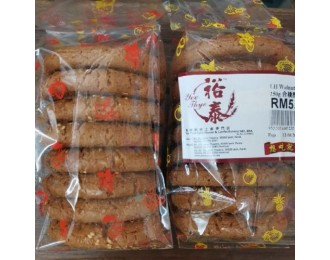 Yee Thye Walnut Cookies 250g 裕泰核桃酥