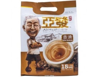 Ah Huat White Coffee Smooth 15x30g 亚发香滑白咖啡