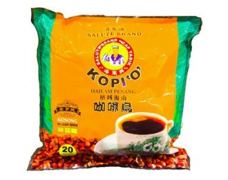 Salute Kopi O Kosong 2in1 10gx20 海军牌2合1槟城海南无加糖咖啡乌