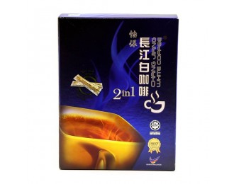 Chang Jiang 2in1 Premium White Coffee 30Gx10 怡保长江2合1白咖啡